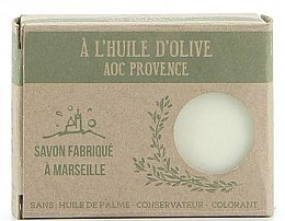 Парфюмерия и Козметика Марсилски сапун със зехтин - Foufour A l'Huile d'Olive AOC Provence