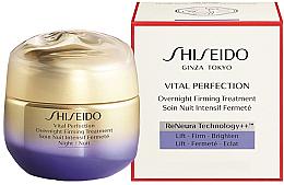Парфюмерия и Козметика Нощен крем за лице - Shiseido Vital Perfection Overnight Firming Treatment