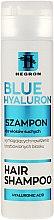 Парфюмерия и Козметика Шампоан за суха коса - Hegron Blue Hyaluron Hair Shampoo