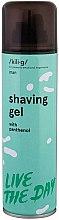 Парфюми, Парфюмерия, козметика Гел за бръснене - Kili·g Man Shaving Gel