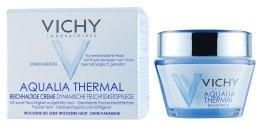 """Парфюми, Парфюмерия, козметика Наситен крем """"Динамично овлажняващ"""" - Vichy Aqualia Thermal Dynamic Hydration Riche Cream"""