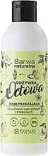 Парфюмерия и Козметика Балсам придаващ на косата блясък - Barwa Natural Glossy Octane Conditioner
