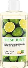 Парфюмерия и Козметика Масажно масло с екстракт от лайм и джинджифил + арганово масло - Fresh Juice Energy Lime&Ginger+Argan Oil