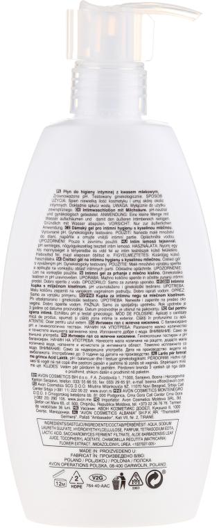 Крем-гел за интимна хигиена с млечна киселина - Avon Simpy Delicate Feminine Wash — снимка N2