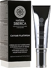 """Парфюми, Парфюмерия, козметика Интензивен моделиращ нощен крем """"Против дълбоки бръчки"""" - Natura Siberica Caviar Platinum"""
