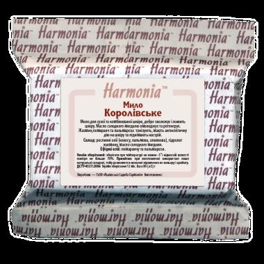 """Мыло """"Королевское"""" - Harmonia Soap — снимка N1"""