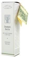 Шампоан-душ гел - L'erbolario Uomo Baobab Shampoo Doccia (мини) — снимка N4