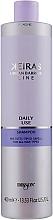 Парфюмерия и Козметика Шампоан за ежедневна употреба - Dikson Keiras Daily Use Shampoo