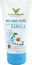 Парфюмерия и Козметика Крем за ръце с морска сол и лайка - Cosnature Med Hand Cream