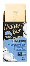 Парфюмерия и Козметика Твърд сапун за тяло с кокосово масло - Nature Box Coconut Oil Shower Bar