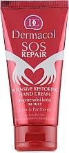 Парфюми, Парфюмерия, козметика Регенериращ крем за ръце - Dermacol SOS Repair Hand Cream