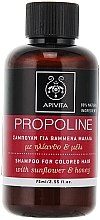 Парфюмерия и Козметика Шампоан за коса със слънчоглед и мед - Apivita Propoline Shampoo For Colored Hair