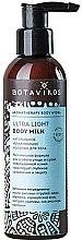 Парфюмерия и Козметика Мляко за тяло - Botavikos Ultra Light Body Milk