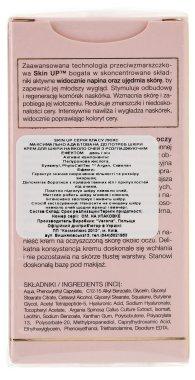 Крем за околоочна зона с изглаждащ ефект - Verona Laboratories Skin Up Face Care Eye Cream — снимка N2