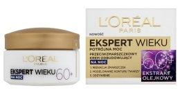 Парфюмерия и Козметика Нощен крем против бръчки - L'Oreal Paris Age Specialist Expert Night Cream 60+