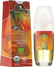 Парфюмерия и Козметика Масло с арган и кактусова смокиня - Efas Saharacactus Macerat Opuntia Ficus in Argan Oil