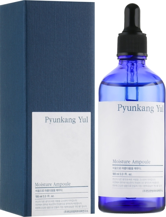 Хидратиращи ампули за лице - Pyunkang Yul Moisture Ampoule