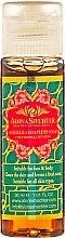 Парфюмерия и Козметика Антисептичен сапун - Alona Shechter Achillea (мини)