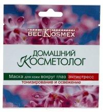"""Парфюми, Парфюмерия, козметика Маска за кожата около очите от нетъкан текстил """"Антистрес"""" - BelKosmex Домашний косметолог"""