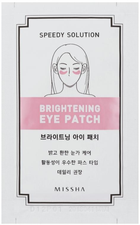 Пачове за изсветляване на тъмните кръгове под очите - Missha Speedy Solution Brightening Eye Patch