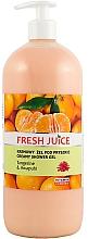 Парфюмерия и Козметика Душ крем с екстракт от мандарина и джинджифил - Fresh Juice Hawaiian Paradise Tangerine & Awapuhi