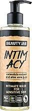 """Парфюмерия и Козметика Интимен гел за чувствителна кожа """"Intim Acy"""" - Beauty Jar Intimate Wash For Sensetive Skin"""