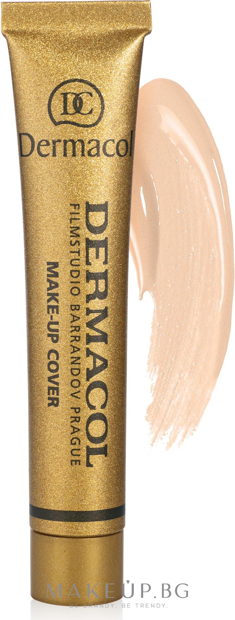 Крем фон дьо тен с подобрени свойства - Dermacol Make-Up Cover — снимка 207