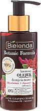 Парфюми, Парфюмерия, козметика Почистващо кремообразно масло за лице - Bielenda Botanic Formula Pomegranate Oil + Amaranth Facial Cleansing Cream Oil