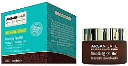 Парфюми, Парфюмерия, козметика Овлажняващ крем-балсам за лице - Arganicare Shea Butter Nourishing Hydrator