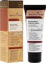 """Парфюмерия и Козметика Интензивна лифтинг-маска за нормална и зряла кожа на лицето """"Тонус и еластичност"""" - Botavikos"""