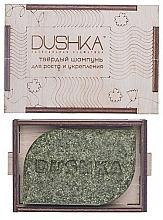 Парфюмерия и Козметика Твърд мини-шампоан за укрепване и растеж - Dushka