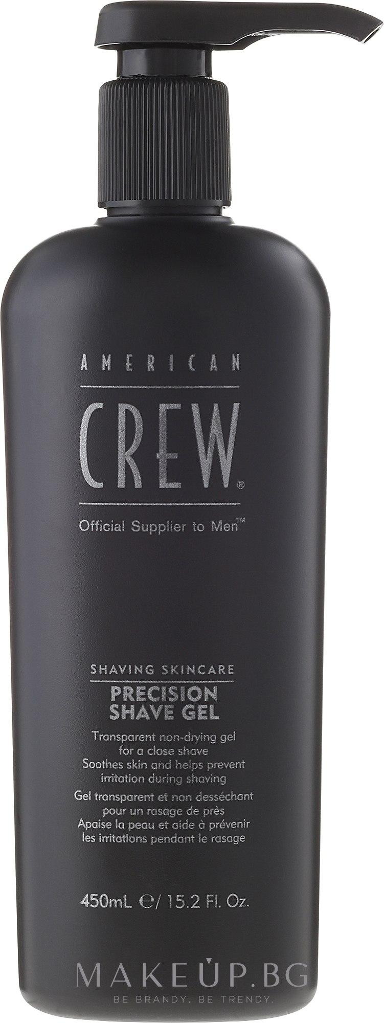 Гел за фино бръснене - American Crew Shaving Skincare Precision Shave Gel — снимка 450 ml