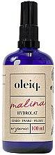Парфюми, Парфюмерия, козметика Хидролат от малина за лице , тяло и коса - Oleiq Hydrolat Raspberry