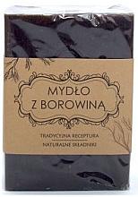 """Парфюмерия и Козметика Сапун """"Кал"""" - Scandia Cosmetics"""