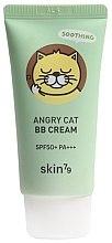 Парфюми, Парфюмерия, козметика BB крем - Skin79 Animal Bb Cream Angry Cat
