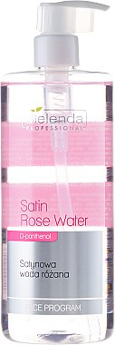 Сатенена розова вода - Bielenda Professional Face Program Satin Rose Water — снимка N1