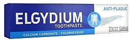 Парфюмерия и Козметика Паста за зъби - Elgydium Anti-Plaque Toothpaste