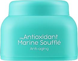 Парфюмерия и Козметика Антиоксидантен крем за лице против бръчки - Nacomi Rejuvenating&Anti-aging Cream