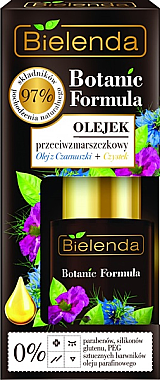 Антистареещо масло за лице - Bielenda Botanic Formula Black Seed Oil Cistus Anti-Wrinkle Face Oil — снимка N1