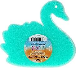 Парфюмерия и Козметика Зелена гъба за баня 30604 - Top Choice Bath Sponge Kids