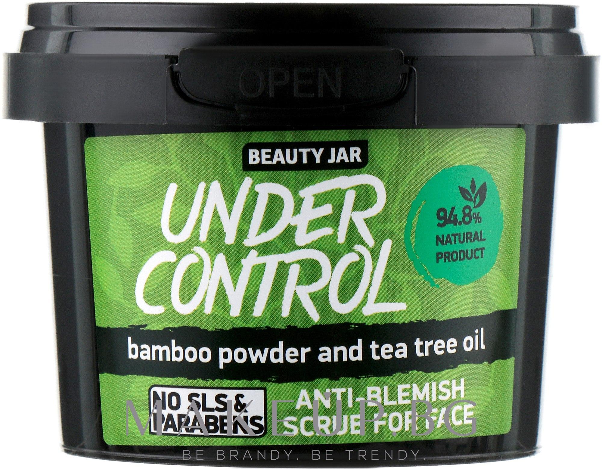 """Скраб за лице против несъвършенства с масло от чаено дърво и бамбуков прах """"Under Control"""" - Beauty Jar Anti-Blemish Scrub For Face — снимка 120 g"""