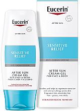 Парфюмерия и Козметика Крем-гел за след слънце - Eucerin After Sun Creme-Gel for Sensitive Relief