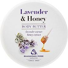 Парфюмерия и Козметика Масло за тяло - Bulgarian Rose Lavender & Honey Body Butter