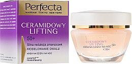 Парфюмерия и Козметика Антистареещ крем за лице - Perfecta Ceramid Lift 50+ Face Cream