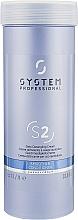 Парфюмерия и Козметика Крем-балсам за гладка коса - System Professional Smoothen Conditioner S2