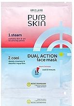 Парфюмерия и Козметика Двустепенна детокс маска за лице - Oriflame Pure Skin