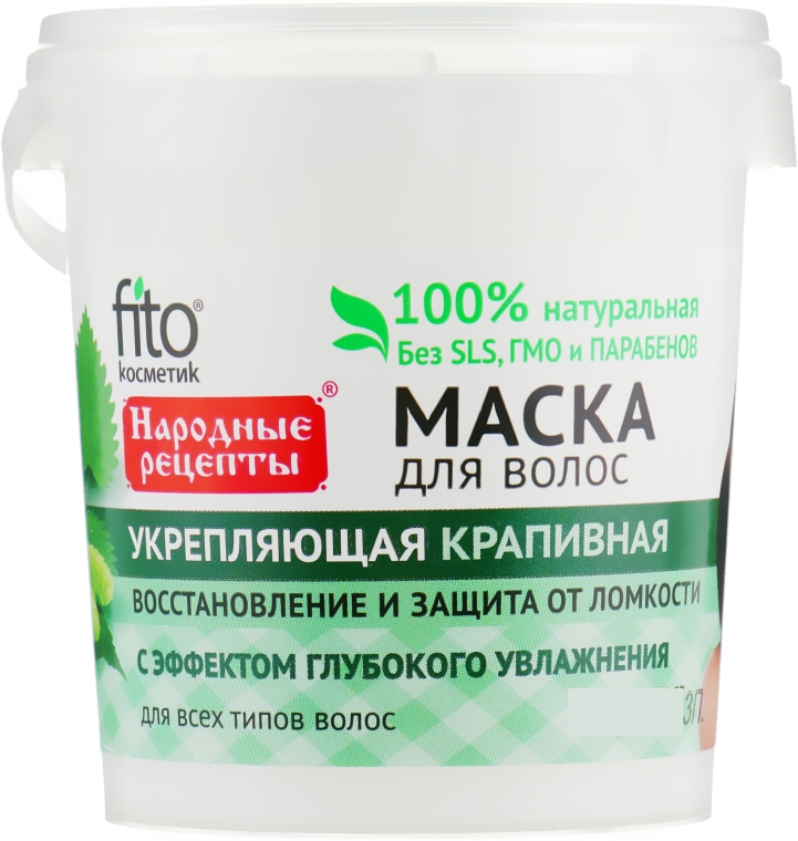 """Укрепваща маска за коса """"Коприва"""" - Fito Козметик"""