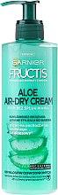 Парфюми, Парфюмерия, козметика Крем за коса - Garnier Fructis Aloe Air-Dry Cream