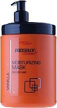 """Парфюмерия и Козметика Овлажняваща маска """"Ванилия"""" - Prosalon Hair Care Mask"""