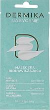 Парфюмерия и Козметика Овлажняваща маска за всички видове кожа - Dermika Plenitude Bio-Moisturizing Mask